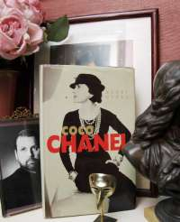 Henry Gidel, author, schriftsteller, chanel, coco chanel, portrait, photo, image, bild, kai Juenemann, frankreich, french, france,